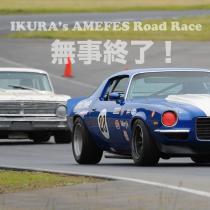 2013 IKURA's AMEFES Road Race