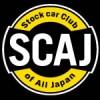 2017 SCAJ大会組織
