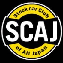 2019 SCAJ大会組織