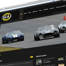 SCAJ web site renewal open !!