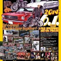 【無事終了!】2014 Ikura's Amefes Road Race