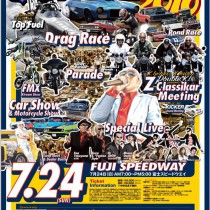 【無事終了】2016 Ikura's Amefes Road Race 開催のお知らせ