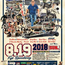 2018 Ikura's Amefes Road Race 開催のお知らせ