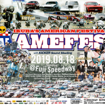 【終了】2019 Ikura's Amefes Road Race 開催のお知らせ