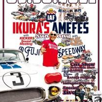 [無事終了]2021 Ikura's Amefes Road Race 開催のお知らせ
