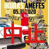 IKURA's AMEFES 2020 5/31 中止のお知らせ