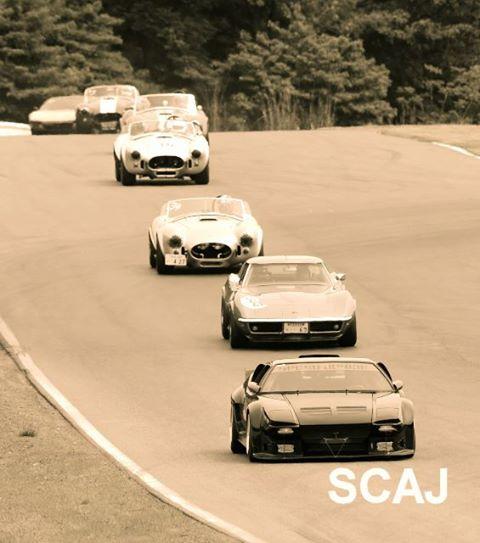 2013 Ikura's Amefes Road Race Photo Gallery